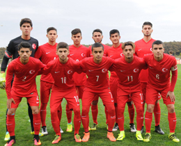 U18s squad announced for Slovakia Cup