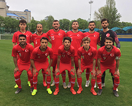 U18s lost against Ukraine: 1-0
